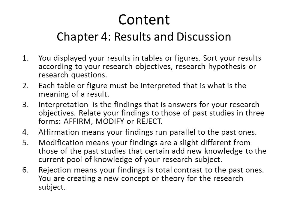 interpretation and discussion of results essay Your dissertation's discussion should tell a story discussing your findings restating the results without interpretation or links to other research.