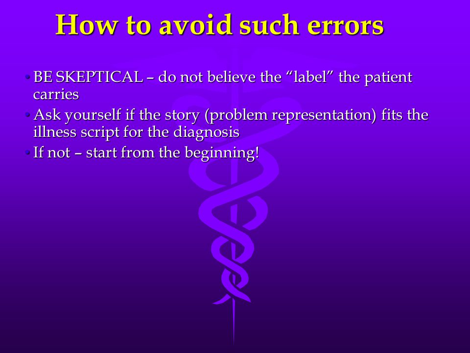 How to avoid such errors
