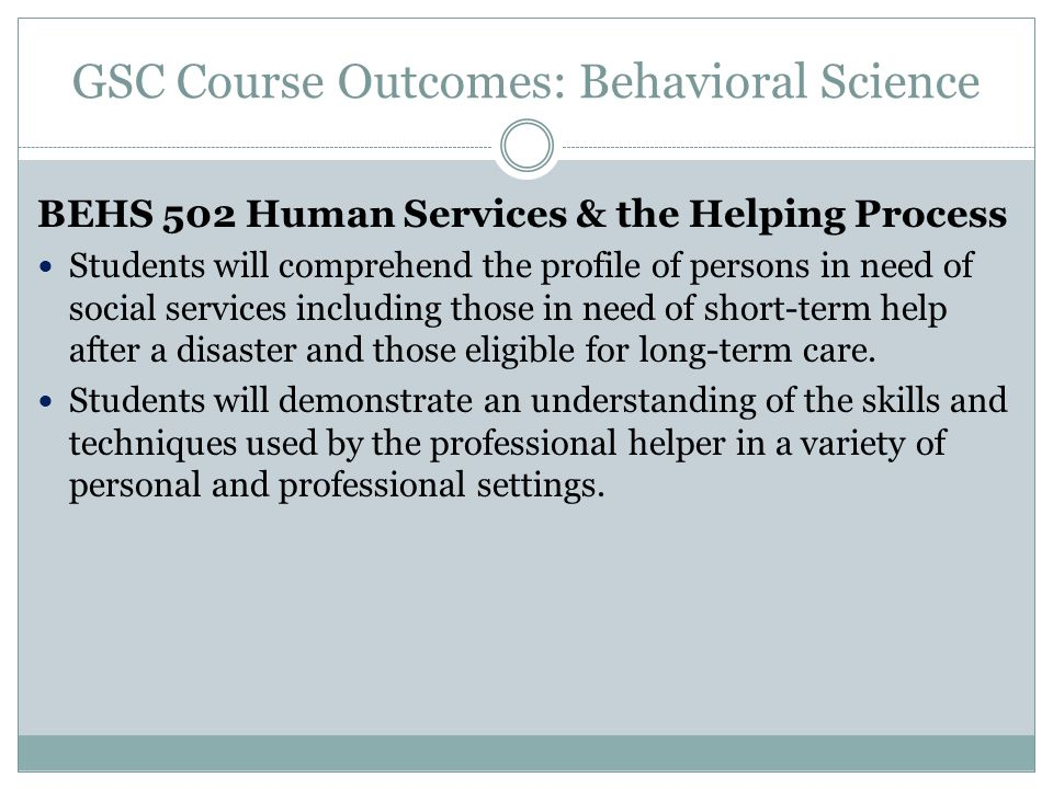 GSC Course Outcomes: Behavioral Science