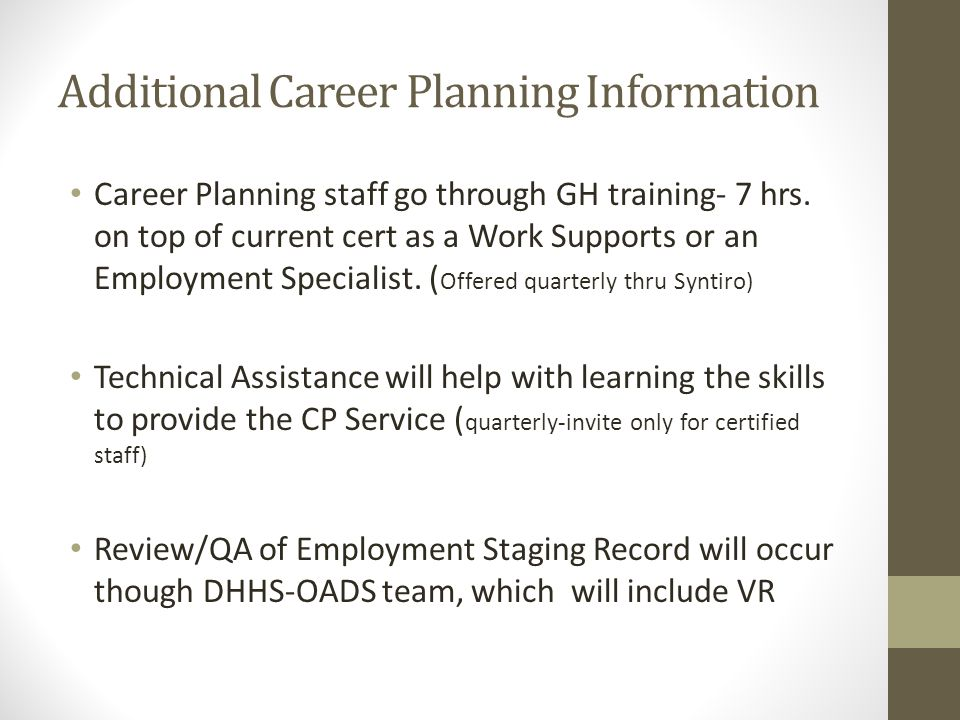 Additional Career Planning Information