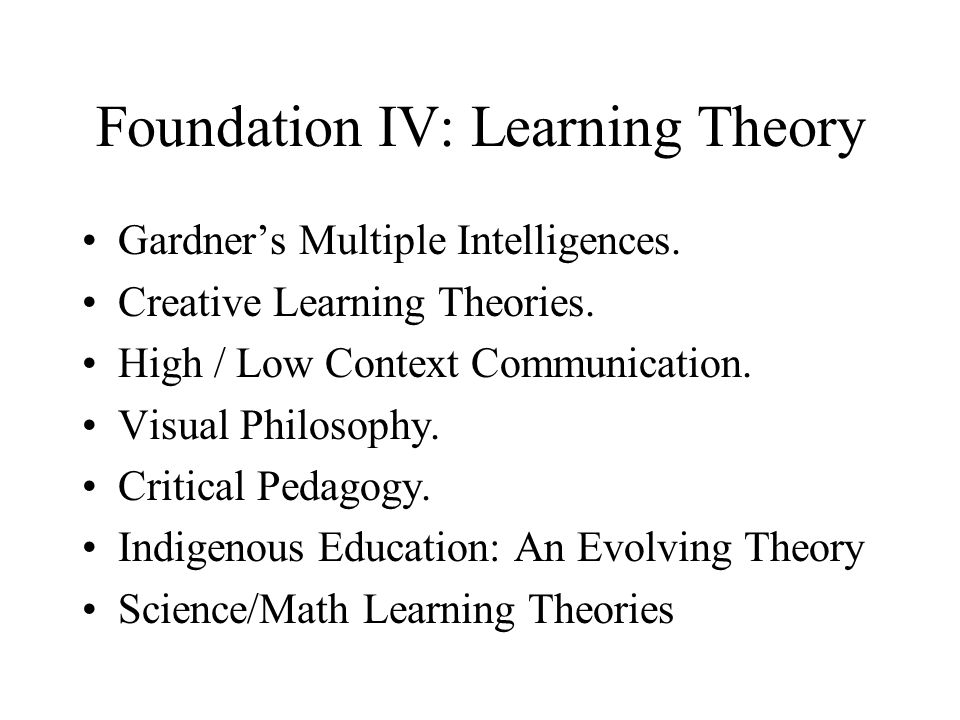 Foundation IV: Learning Theory