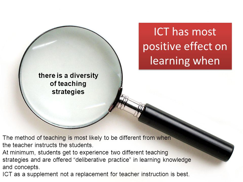 there is a diversity of teaching strategies