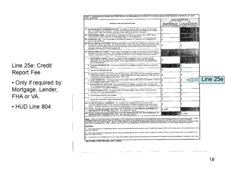 Line 25e: Credit Report Fee