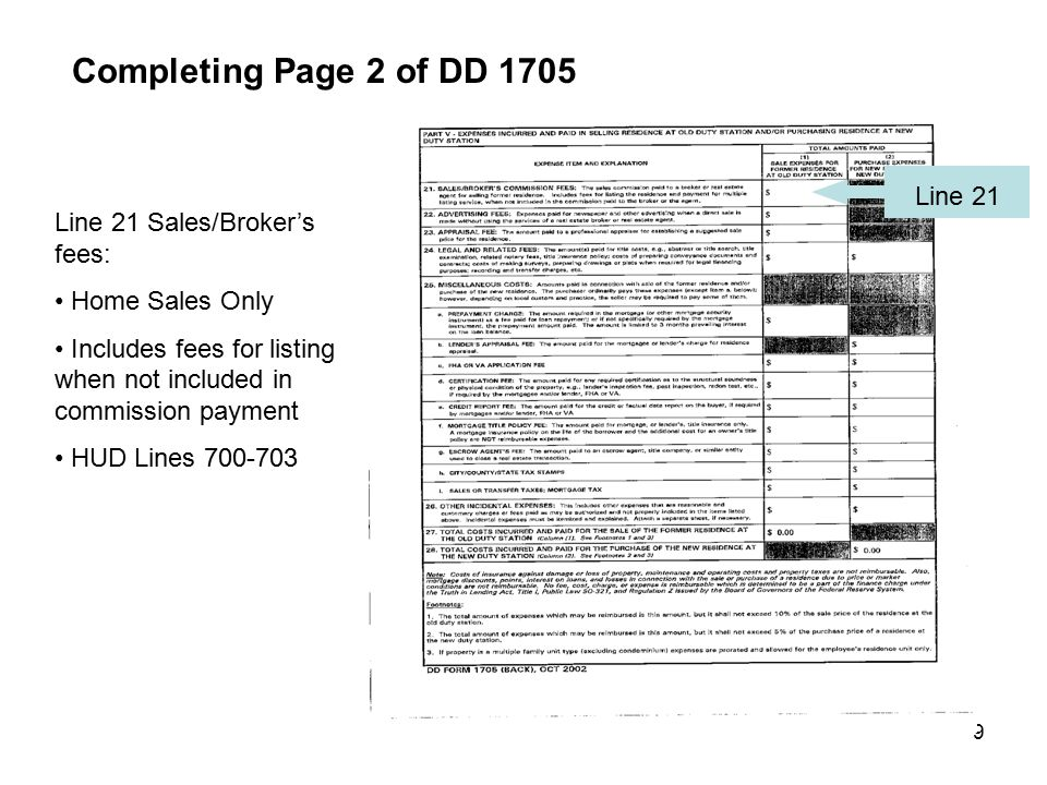 Completing Page 2 of DD 1705 Line 21 Line 21 Sales/Broker's fees:
