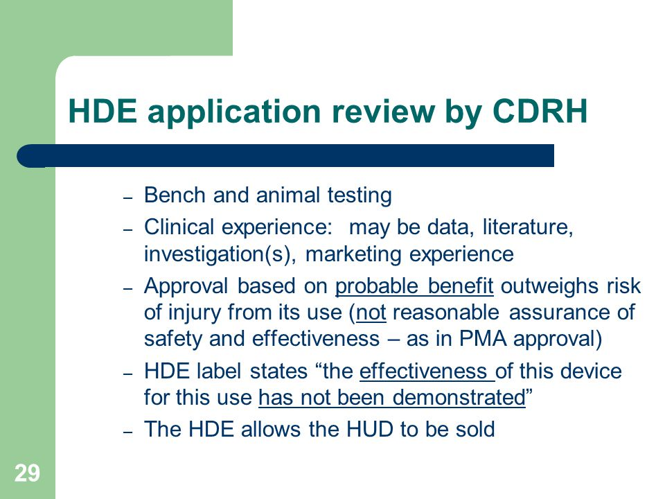 HDE application review by CDRH
