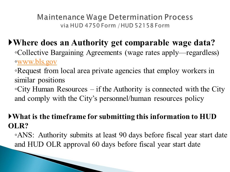 Where does an Authority get comparable wage data