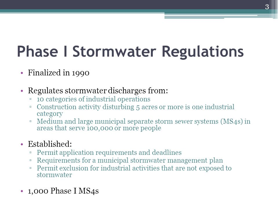 Phase I Stormwater Regulations