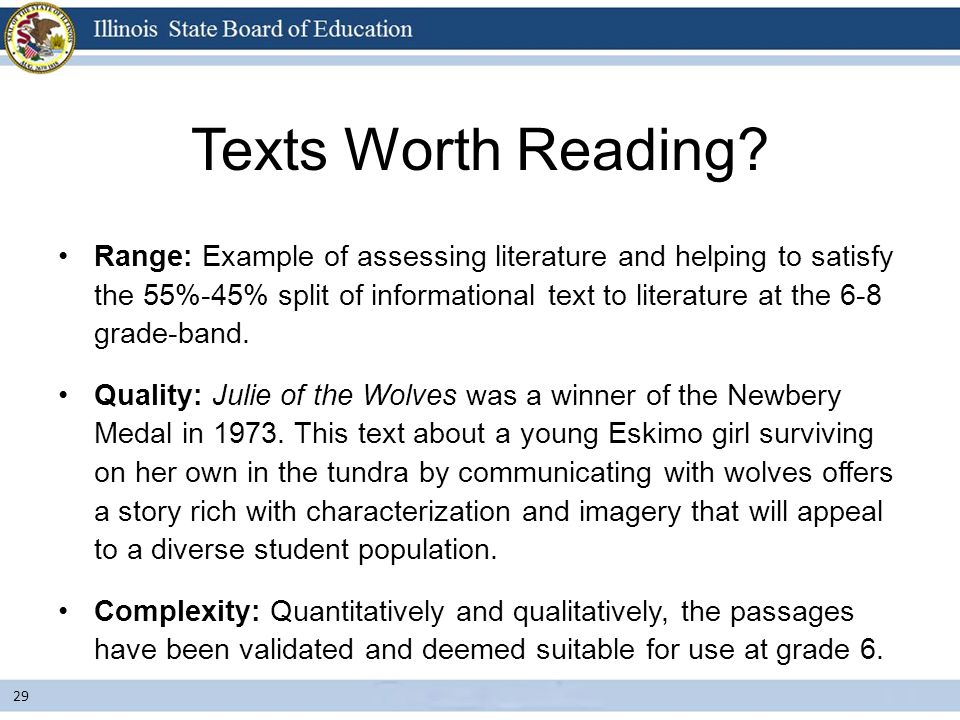 Texts Worth Reading