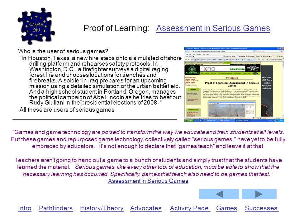 Proof of Learning: Assessment in Serious Games