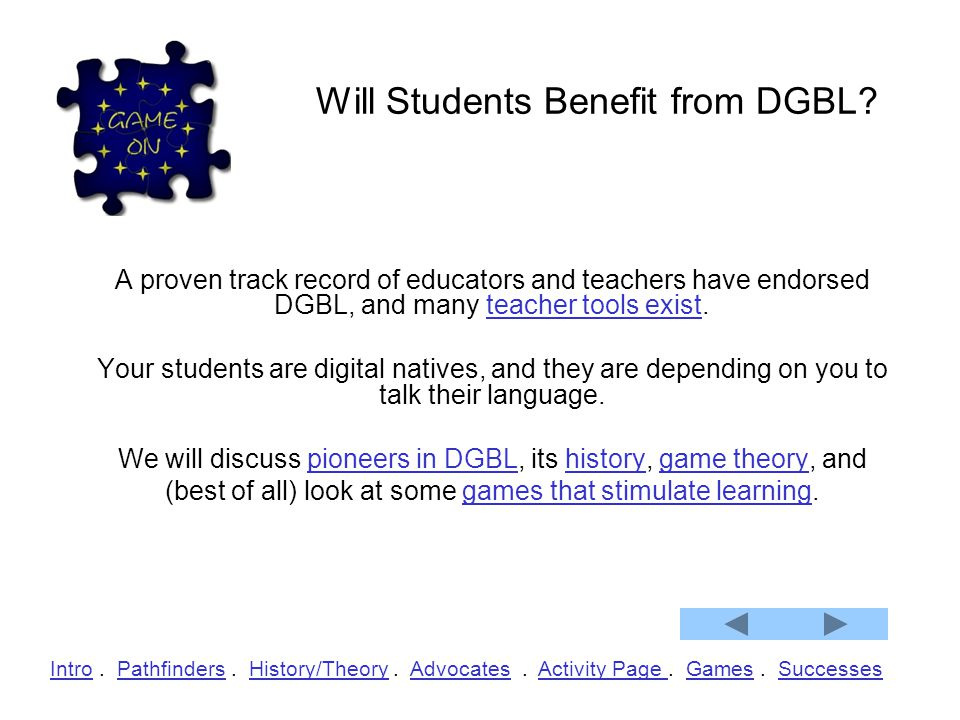 Will Students Benefit from DGBL