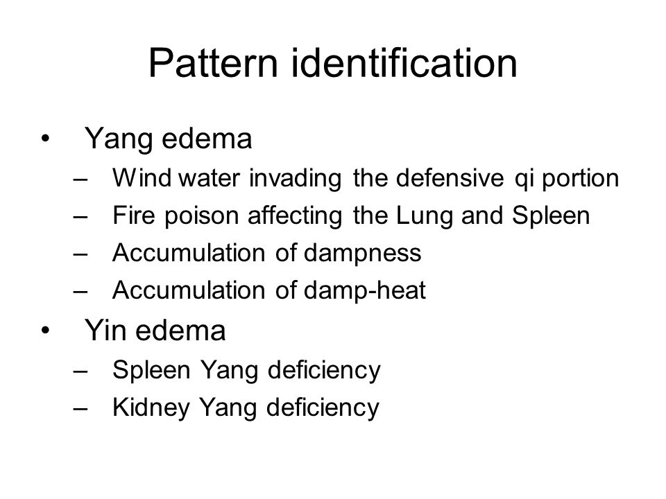 Pattern identification