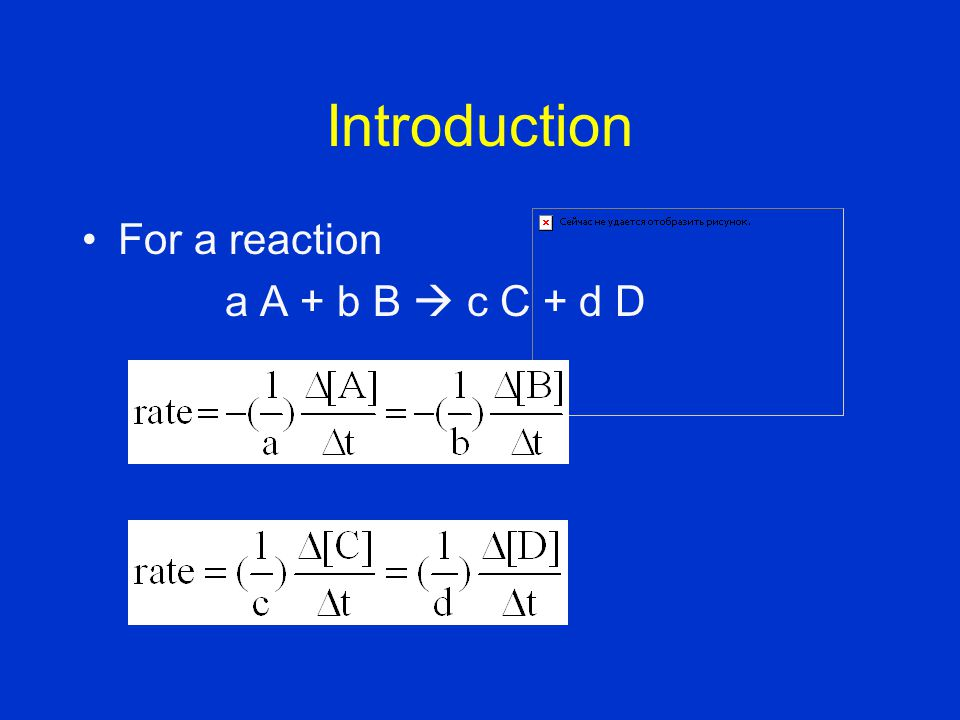 Introduction For a reaction a A + b B  c C + d D
