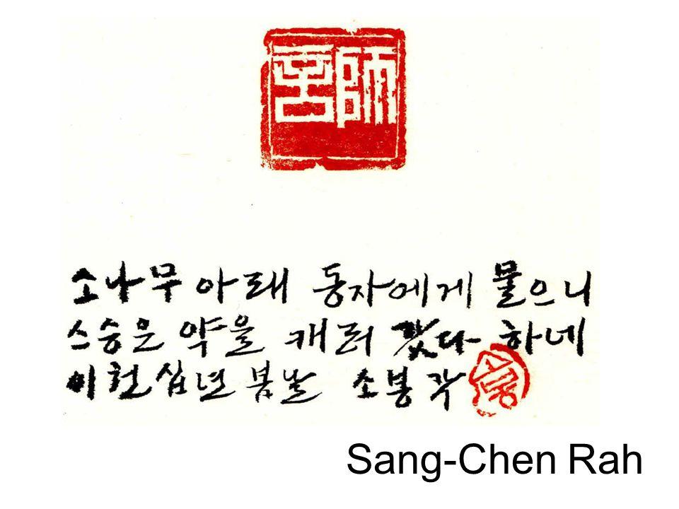 Sang-Chen Rah