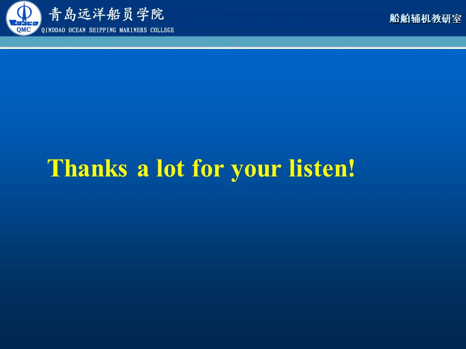 Thanks a lot for your listen!