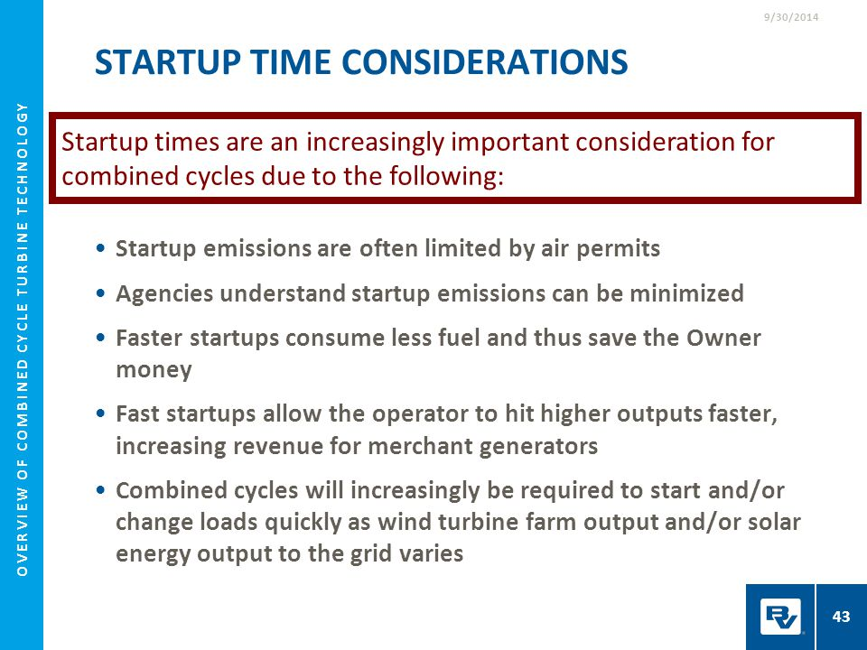 Startup Time Considerations