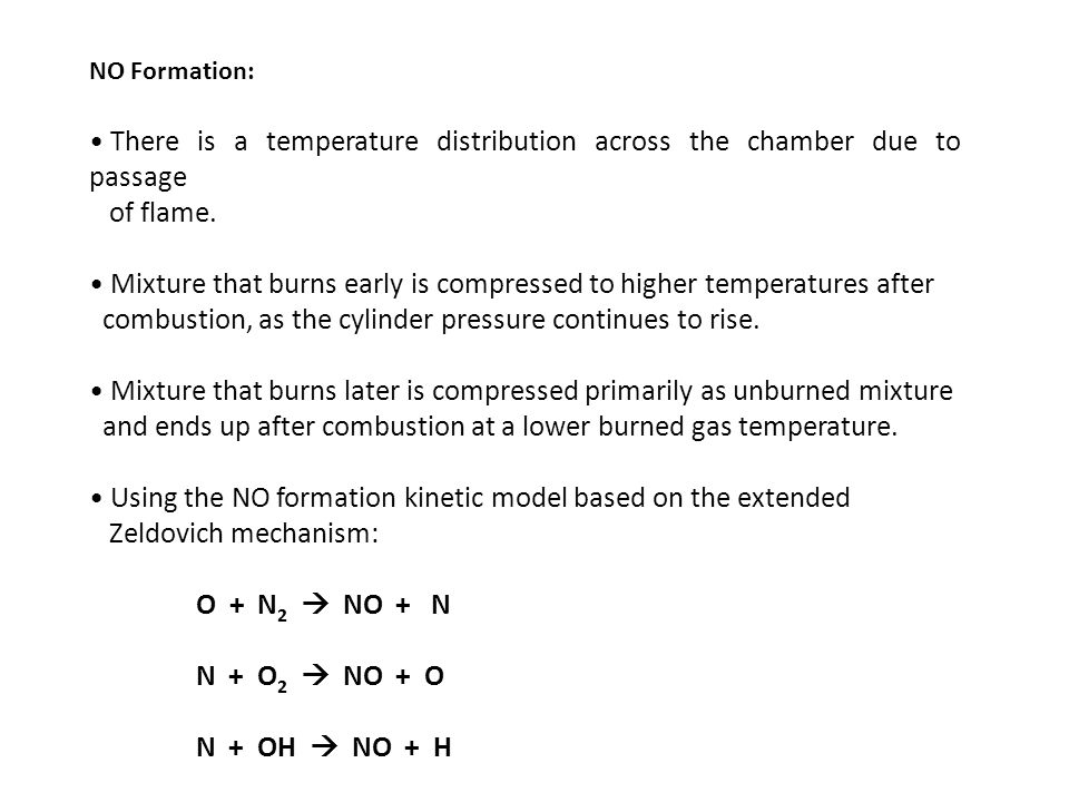 There is a temperature distribution across the chamber due to passage