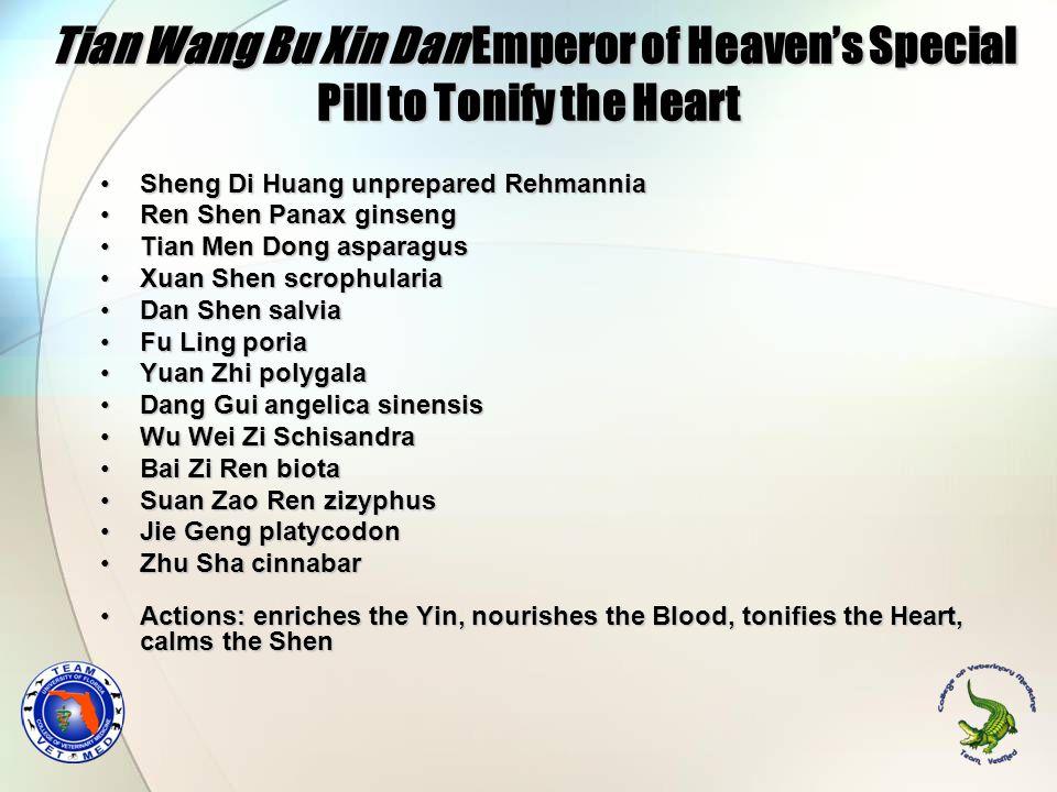 Tian Wang Bu Xin Dan Emperor of Heaven's Special Pill to Tonify the Heart