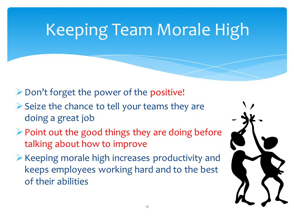 Keeping Team Morale High