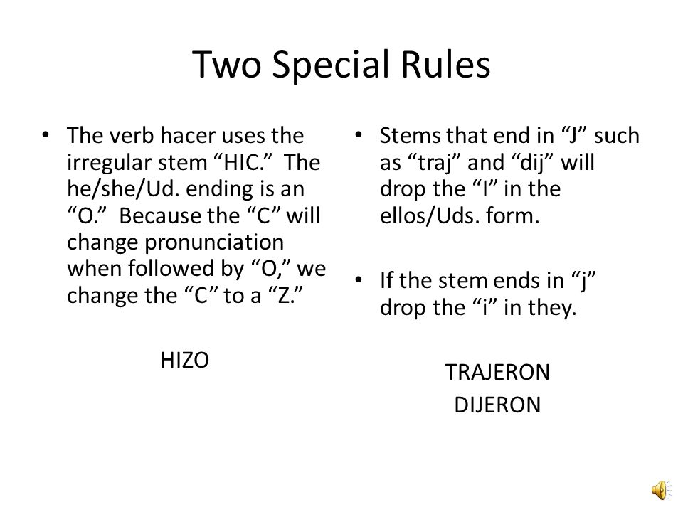 Two Special Rules