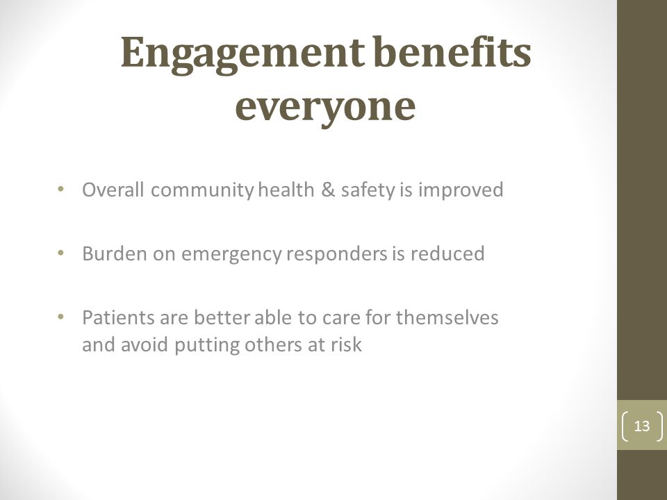 Engagement benefits everyone