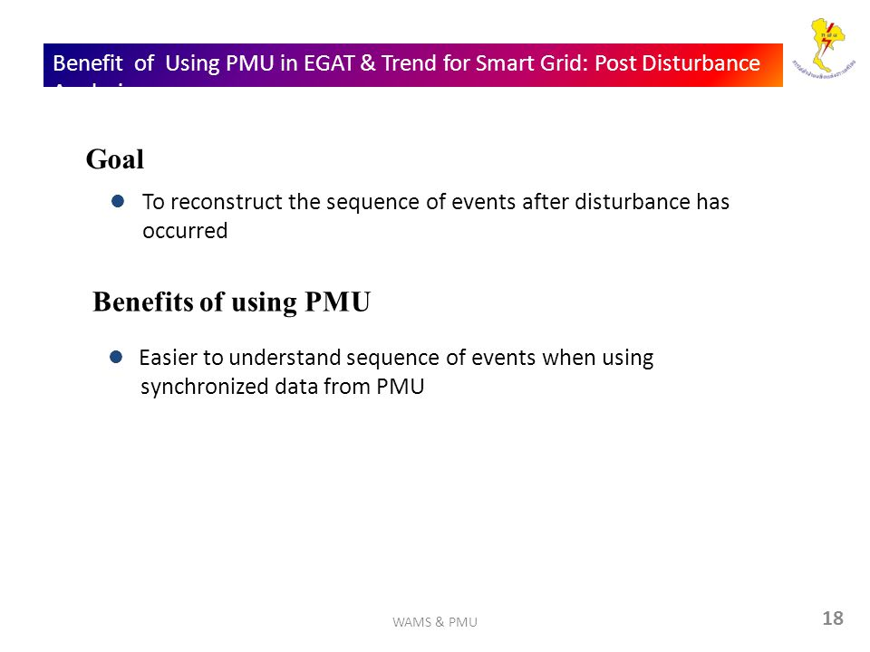 Easier to understand sequence of events when using