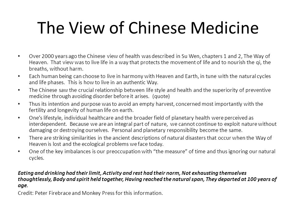 The View of Chinese Medicine