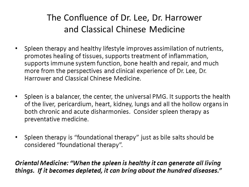 The Confluence of Dr. Lee, Dr. Harrower and Classical Chinese Medicine