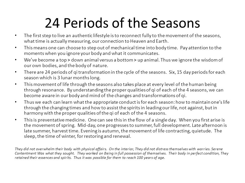 24 Periods of the Seasons