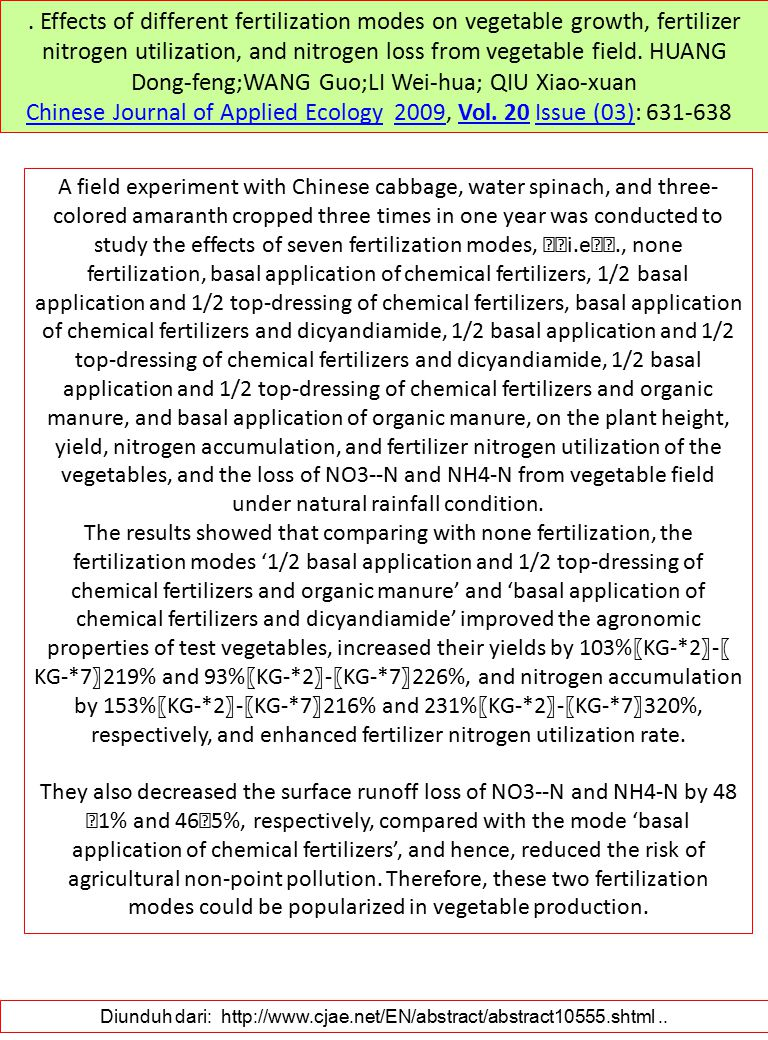 Chinese Journal of Applied Ecology 2009, Vol. 20 Issue (03): 631-638