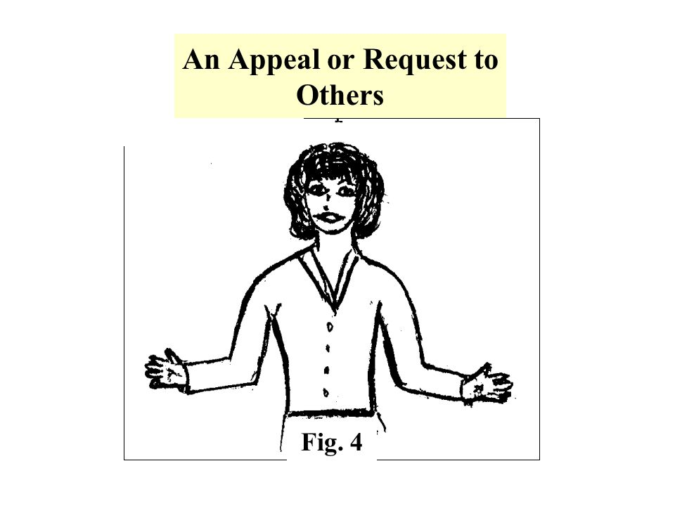 An Appeal or Request to Others