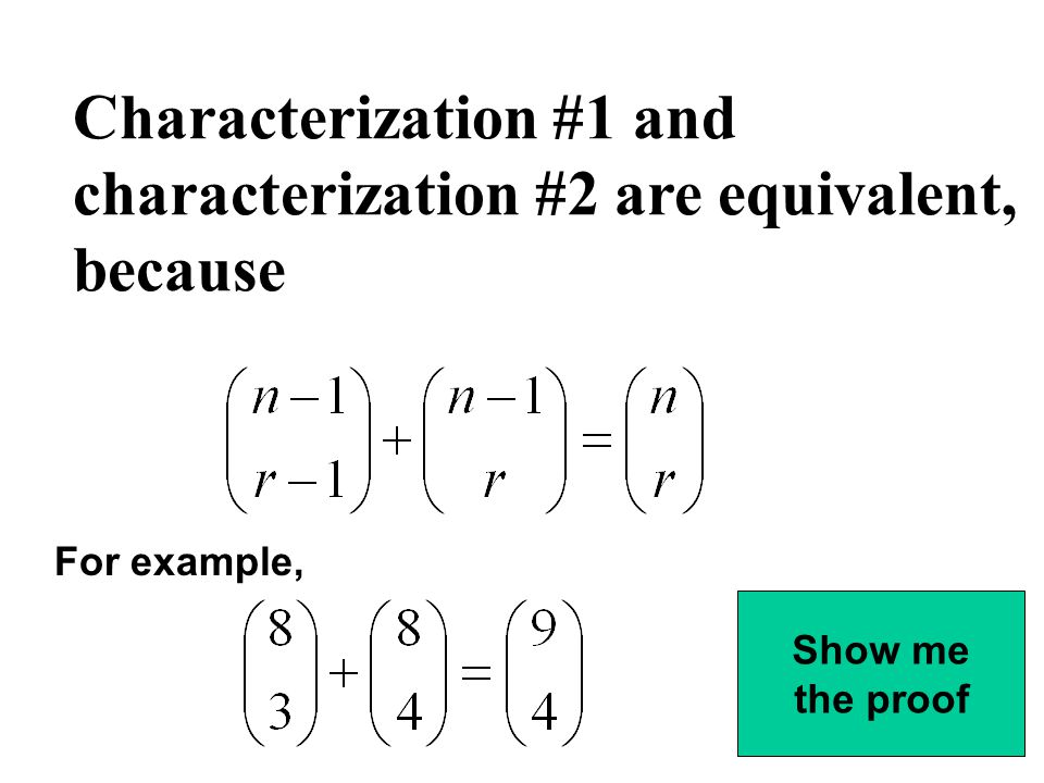 Characterization #1 and characterization #2 are equivalent, because