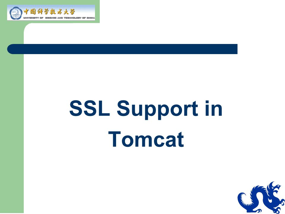 SSL Support in Tomcat