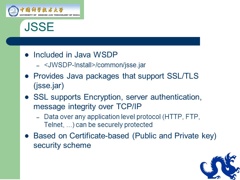 JSSE Included in Java WSDP