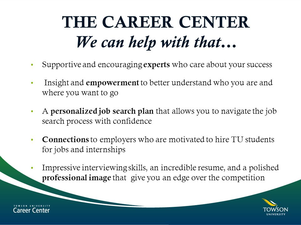 THE CAREER CENTER We can help with that…