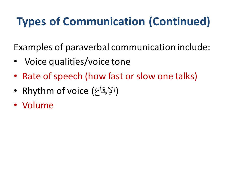 Types of Communication (Continued)