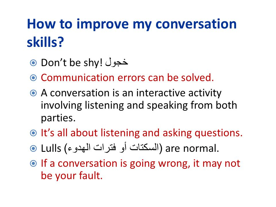 How to improve my conversation skills