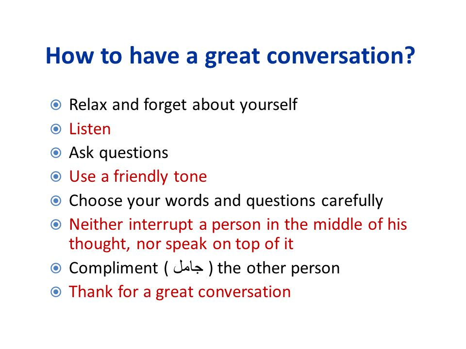 How to have a great conversation