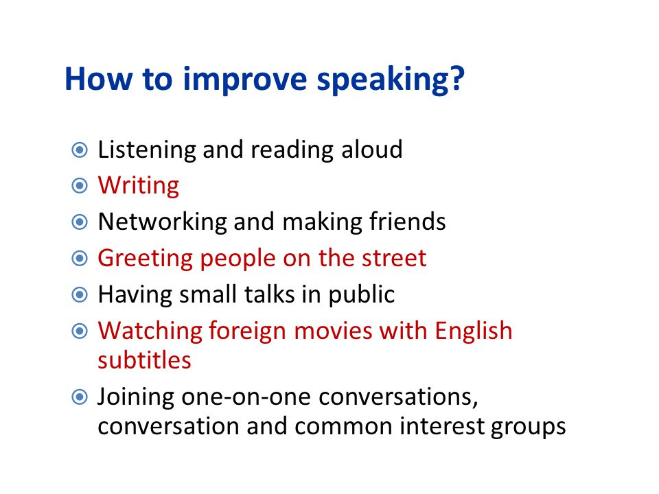 part one introduction to listening Ielts listening preparation  each section is more difficult than the one before ielts listening section 1 is  listen carefully to the introduction to.