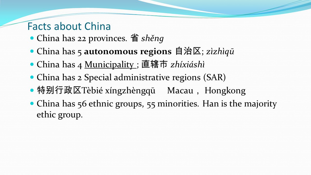 Facts about China China has 22 provinces. 省 shěng