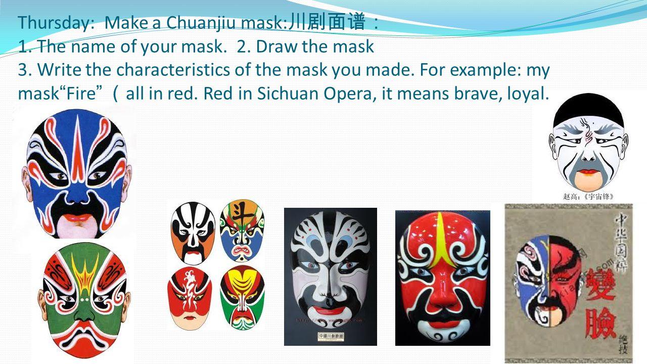 Thursday: Make a Chuanjiu mask:川剧面谱: 1. The name of your mask. 2