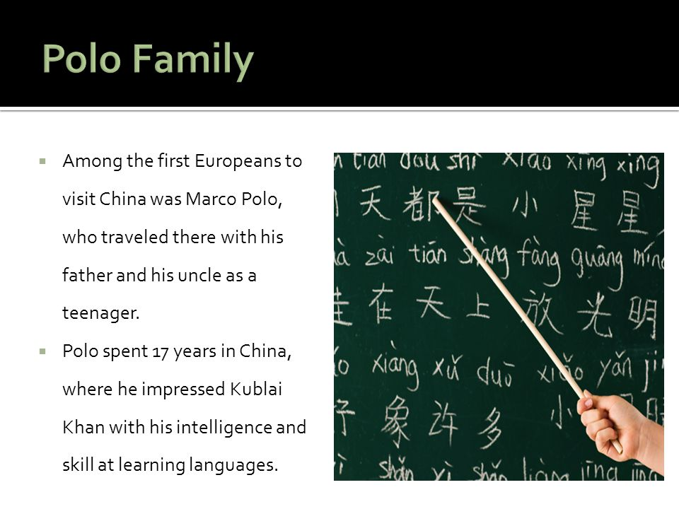 Polo Family Among the first Europeans to visit China was Marco Polo, who traveled there with his father and his uncle as a teenager.