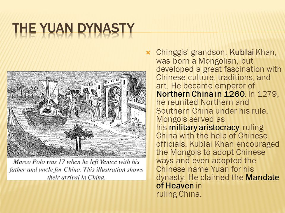The Yuan Dynasty