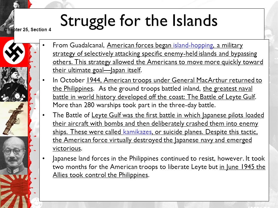 Struggle for the Islands