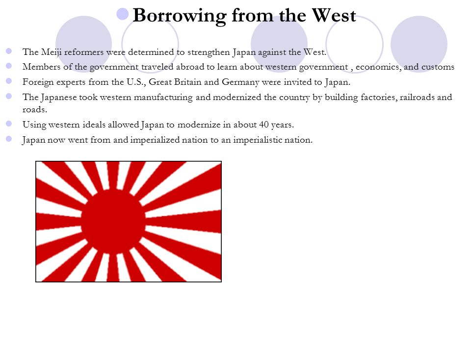 Borrowing from the West