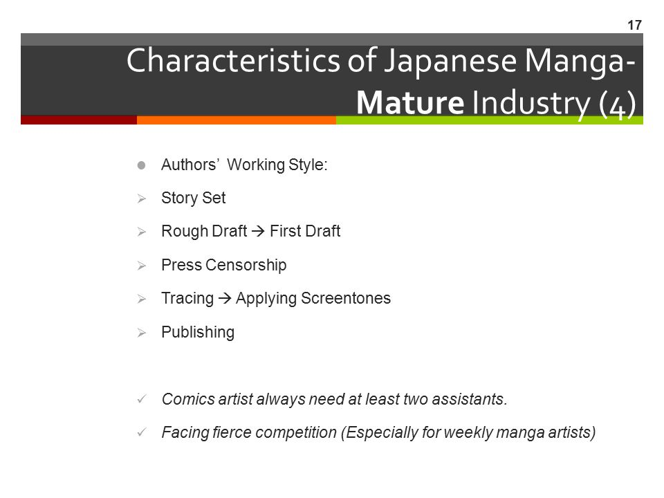 Characteristics of Japanese Manga- Mature Industry (4)