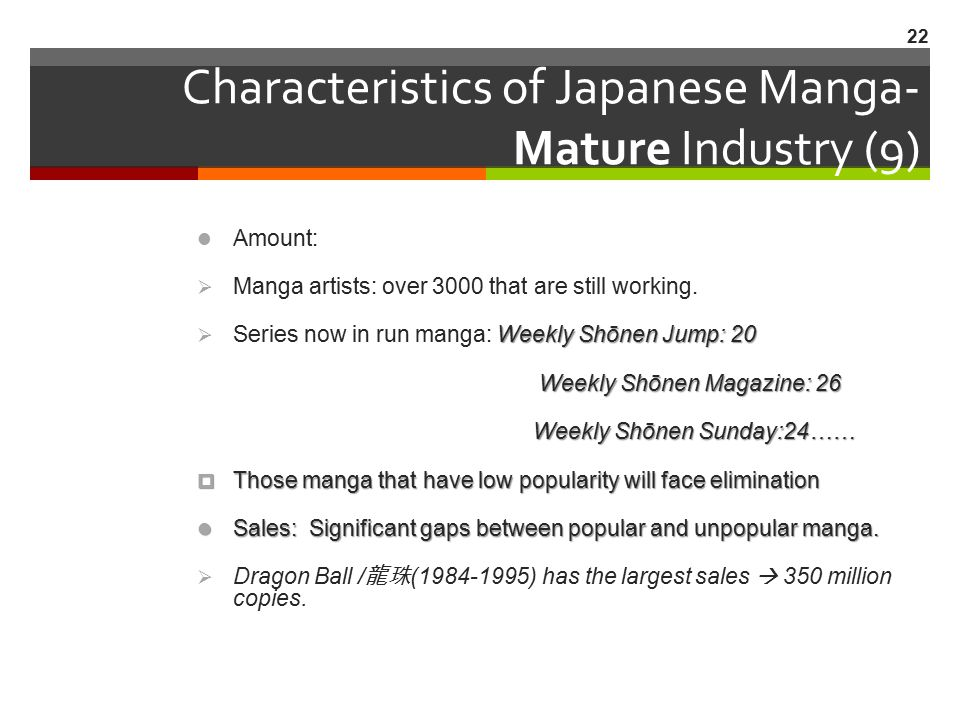 Characteristics of Japanese Manga- Mature Industry (9)