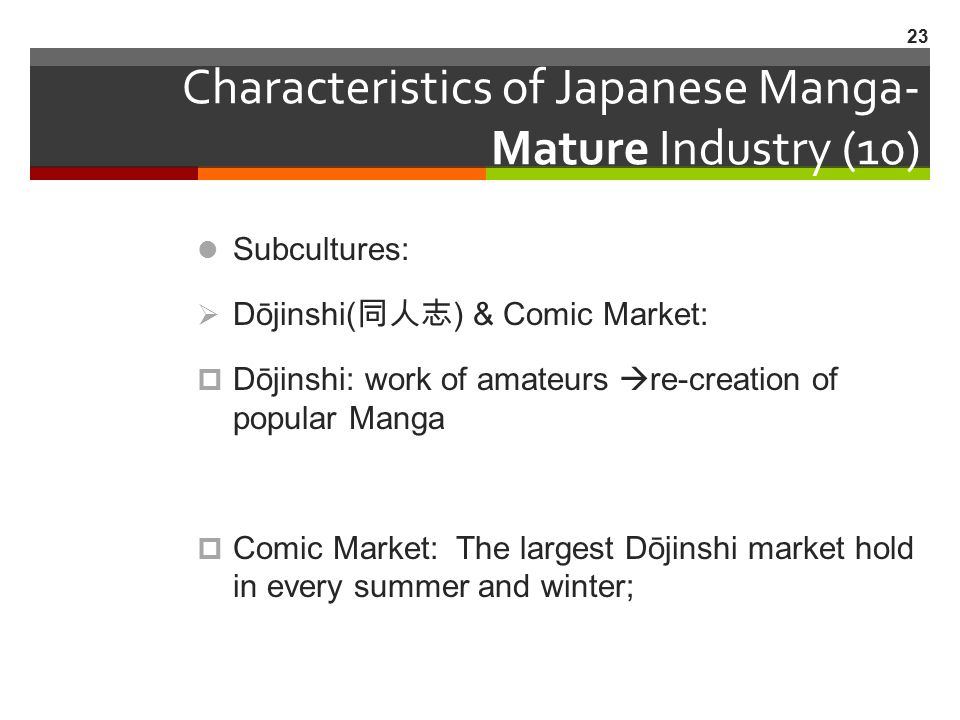 Characteristics of Japanese Manga- Mature Industry (10)