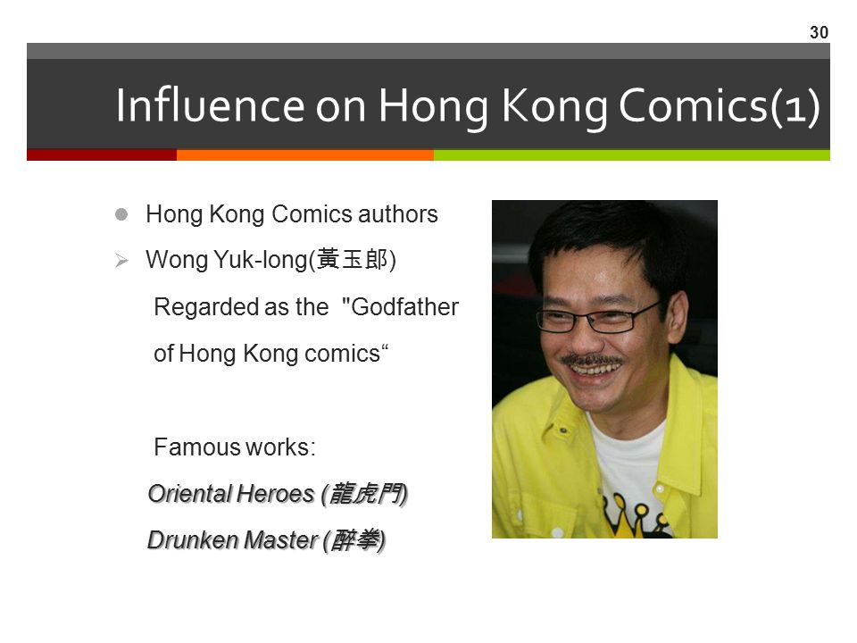 Influence on Hong Kong Comics(1)