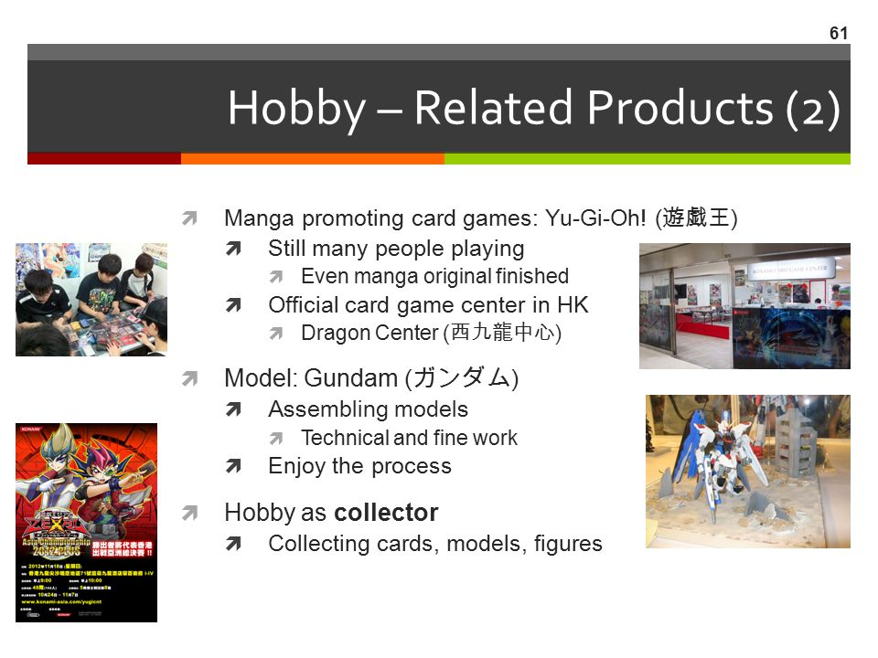 Hobby – Related Products (2)