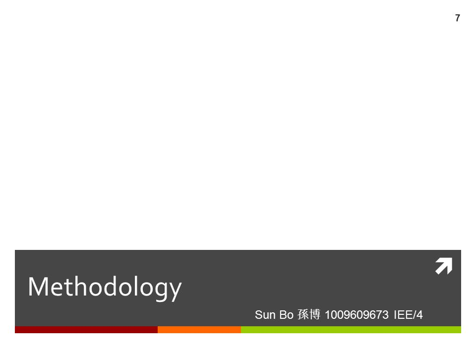 Methodology Sun Bo 孫博 1009609673 IEE/4